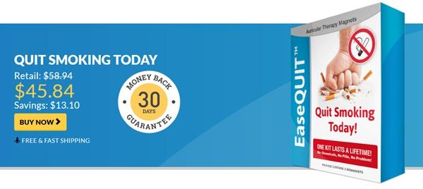 شراء easequit